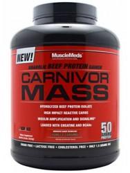 Carnivor Mass (2,59 кг)